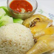 Học Nấu Cơm Gà Hải Nam
